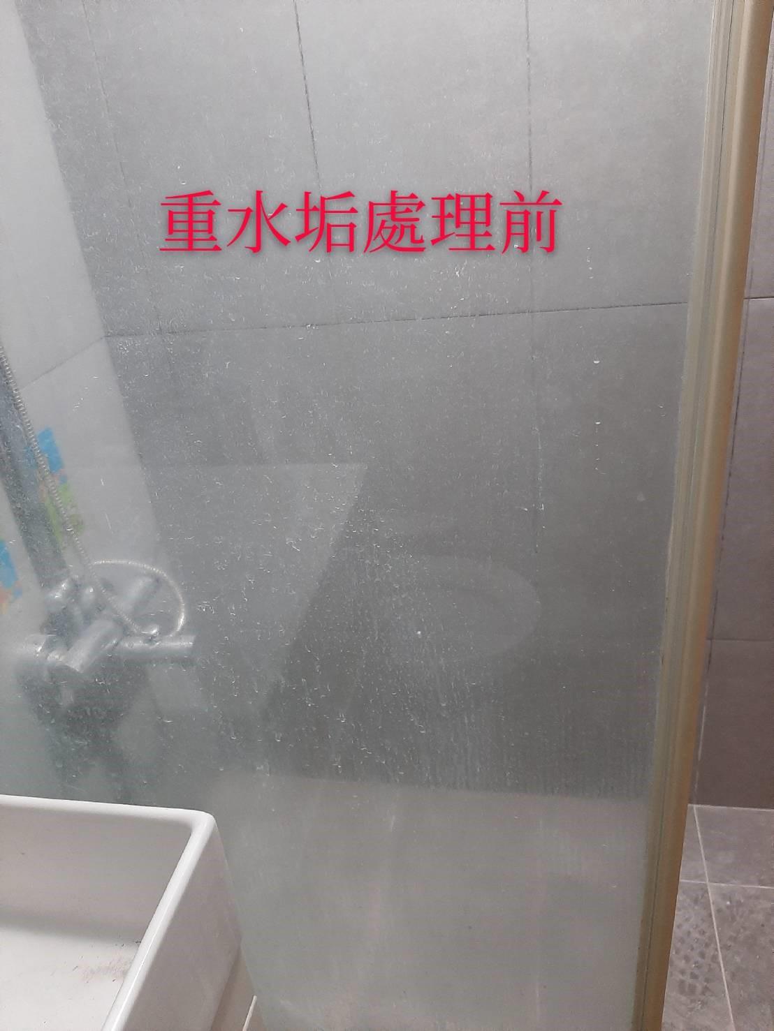 居家清潔圖對比_200326_0001