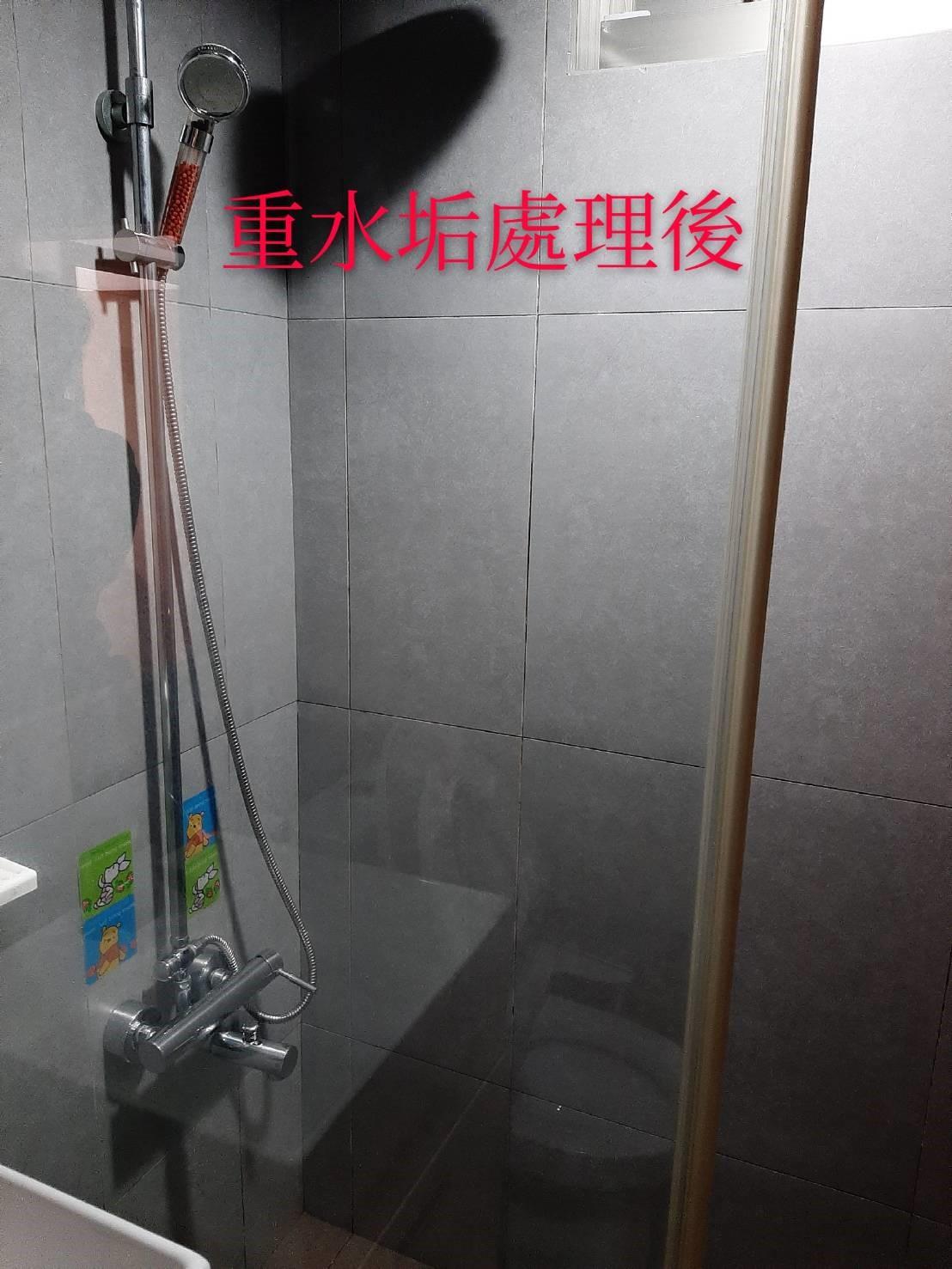居家清潔圖對比_200326_0002_0